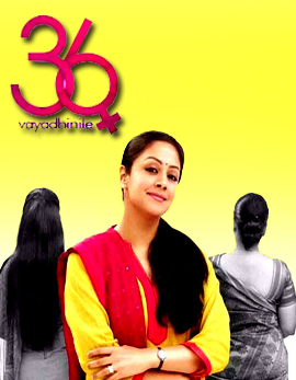36 Vayadhinile Movie Review