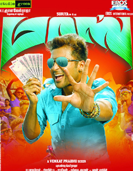 Masss Tamil Movie Review