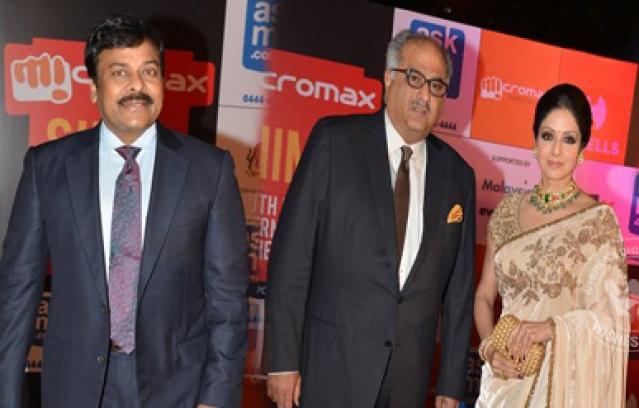 Celebrities At SIIMA Awards 2014 Stills