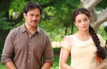 Arjun Jaihinth Movie Stills