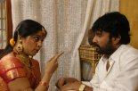 Poonai Movie Stills